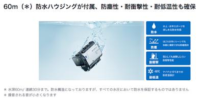 沖縄旅行用にSONYのアクションカムを購入!コイツ動画だけじゃなく写真もいけるぞ!