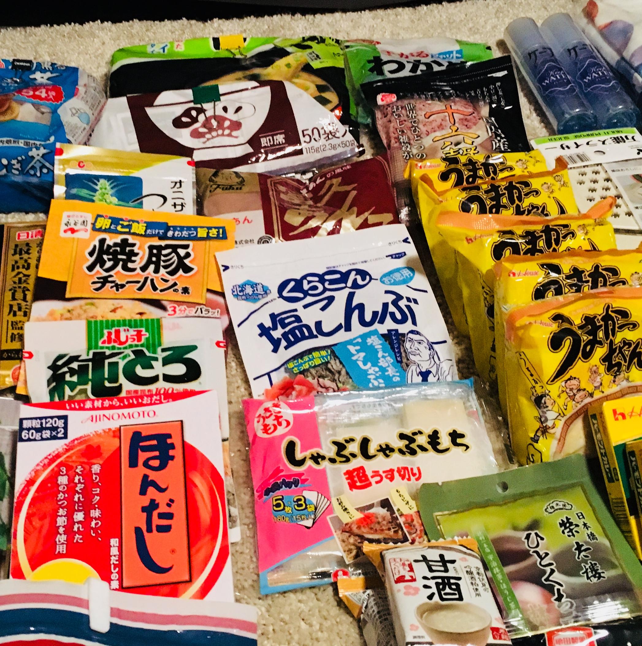 国際郵便(小包)を日本からフランスへ送る方法「郵便局での荷物の送り方」